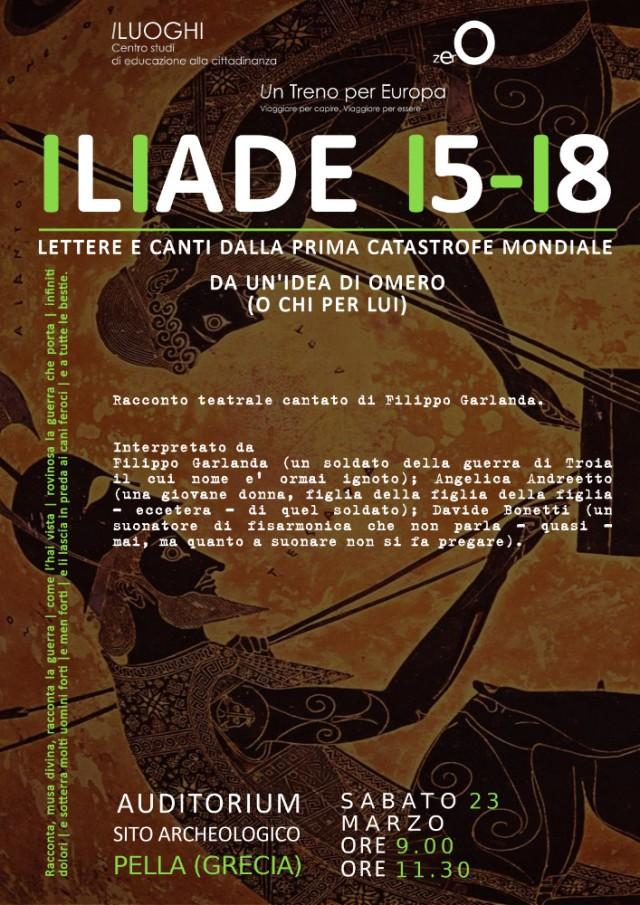 Iliade - LOCANDINA Pella WEB.jpg
